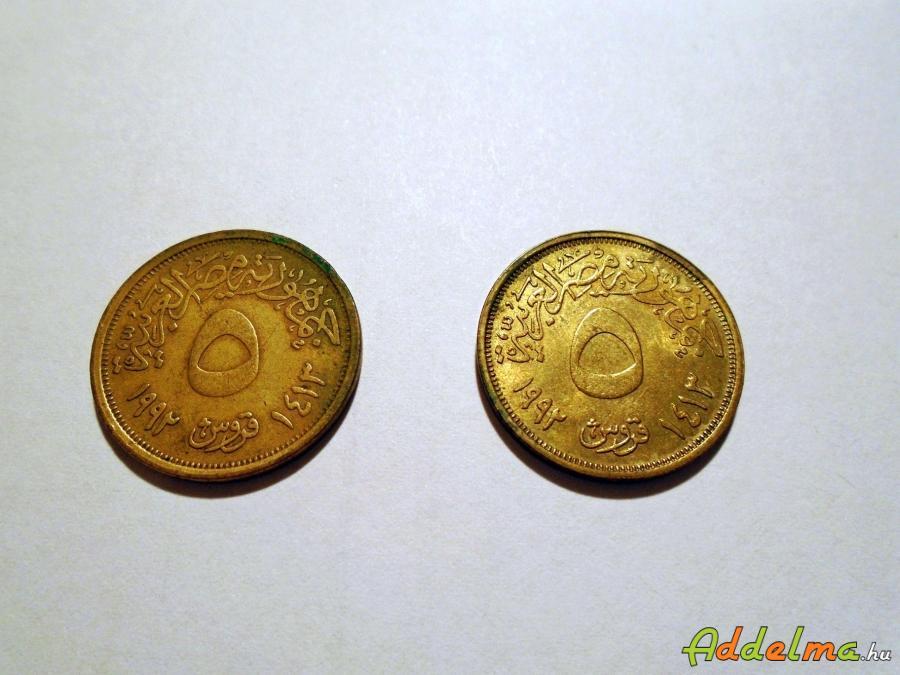 Egyiptomi 5 fillér 2db