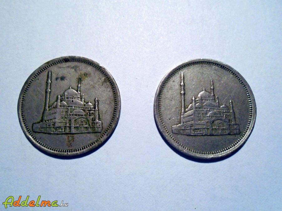 Egyiptomi 10 piaszter (1984)