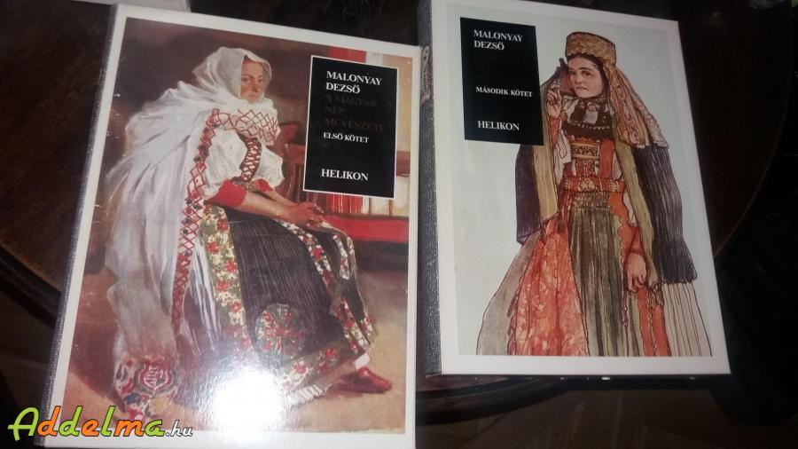 A Magyar nép művészete
