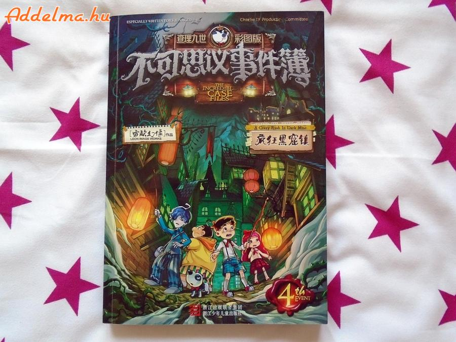 A Crazy Rush in dark mine könyv