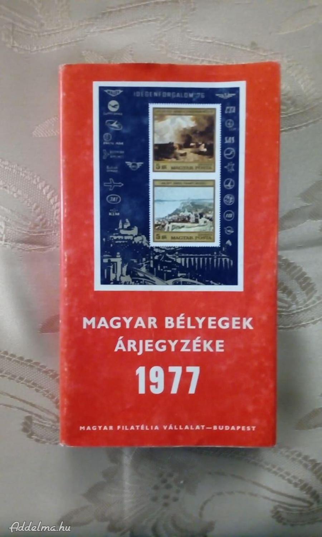 Magyar bélyegek árjegyzéke 1977