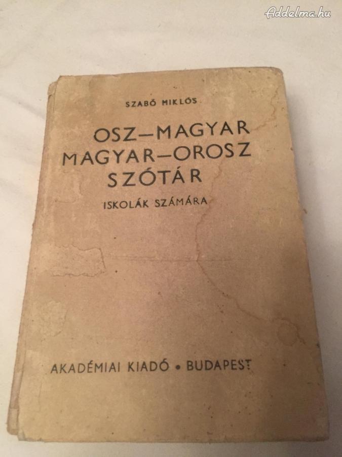 Orosz-Magyar , Magyar-Orosz szótár 1972
